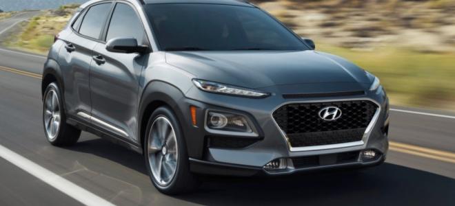 Lanzamiento. Hyundai Argentina presenta la versión 4x2 del SUV Kona, con el mismo motor de 177 CV. Mirá el Video