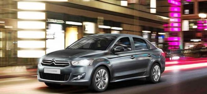 Lanzamiento. Citroën Argentina ofrece una pre-venta, de 50 unidades, del flamante sedan compacto C-Elysée