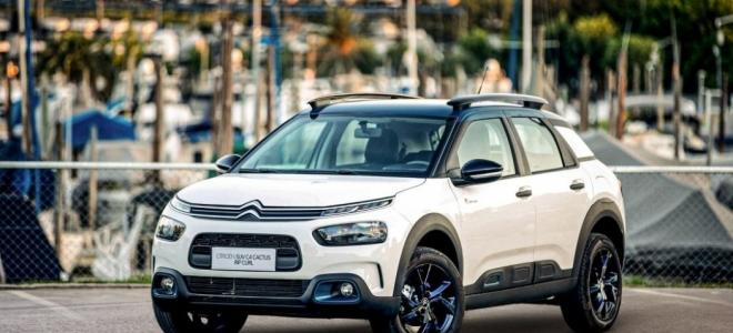 Lanzamiento. Citroën Argentina ofrece la series especial C4 Cactus Rip Curl, con detalles exclusivos y motor naftero de 115 CV