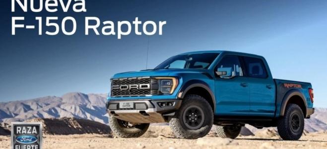 Lanzamiento. Ford presenta la nueva generación de la pickup F-150 Raptor, con mayor tecnología y el mismo motor de 456 CV
