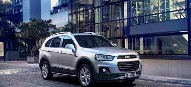 Lanzamiento. Chevrolet Argentina presenta en nuestro mercado la nueva Captiva, el SUV grande, con tracción 4x2 y 4x4. Video