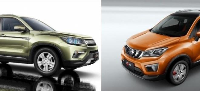 Lanzamiento. Grupo Car One trae a la Argentina la marca china Changan, con dos SUV: CS15 y CS75, con motores nafteros de 120 y 175 CV, respectivamente