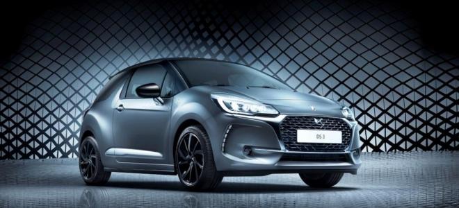 Lanzamiento. DS Automobiles Argentina presenta una edición limitada del DS 3, denominada Dark Side, con motor naftero de 110 CV. Video
