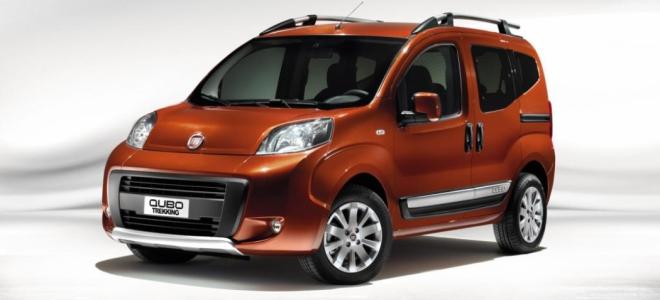 Fiat lanza en nuestro mercado una serie especial denominada Qubo Trekking c/Kit Sony Action Cam