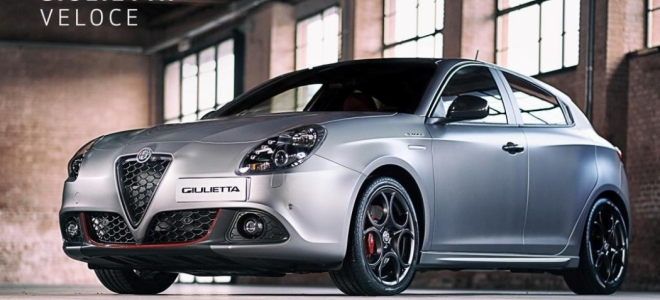 Lanzamiento. Alfa Romeo Argentina presenta la versión más potente del Giulietta, el Quadrifoglio Veloce. Mirá el video