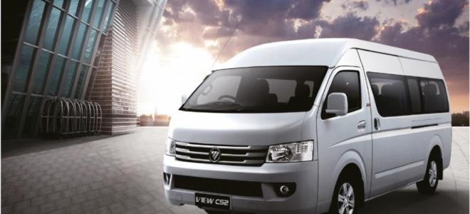 Lanzamiento. Foton ya comercializa en la Argentina el flamante View CS2, el minibús 15+1, con el motor naftero de 136 caballos