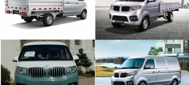 Lanzamiento. Shineray acaba de lanzar en la Argentina la nueva gama de utilitarios y van, con motor naftero de 85 caballos de fuerza