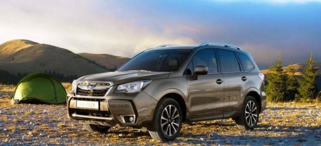 Lanzamiento. Subaru Argentina presenta la nueva generación del Forester, el Utilitario Deportivo con tracción 4x4. Mirá el video