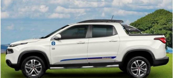 Lanzamiento. Fiat presenta la Toro New Holland, basada en la versión Freedom 2.0 Diésel 4x4 AT9