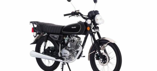 Lanzamiento. Mondial Argentina presenta la RD150 Classic, con buen equipamiento y el motor de 150 cc y 12,8 caballos de fuerza